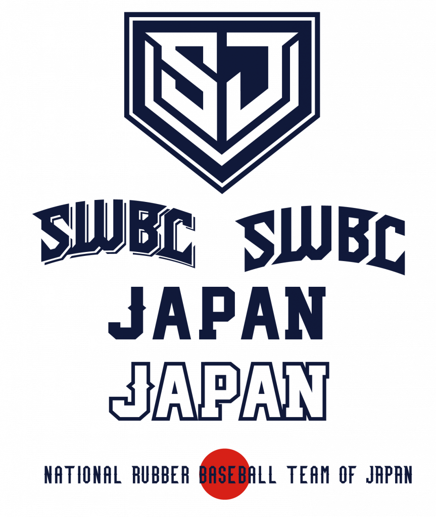 https://swbcjapan.com/attachments/2018/03/swbcsp1-863x1024.png